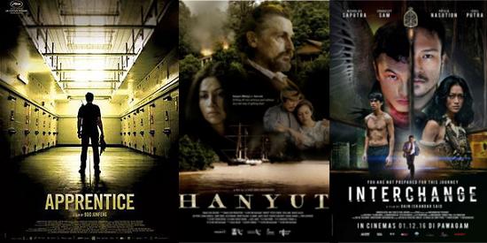 apprentice-hanyut-interchange2